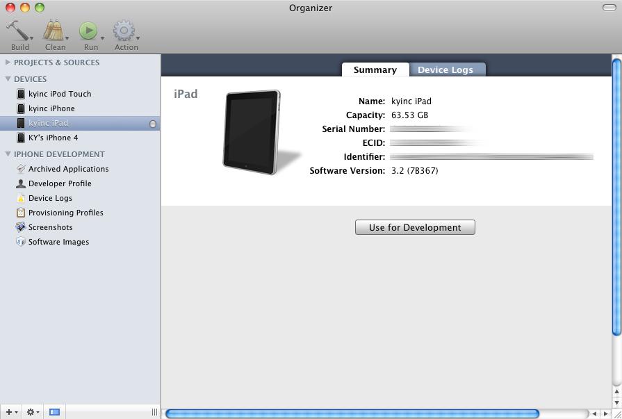 Xcode's Organizer
